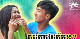 story noking - khmer comedy